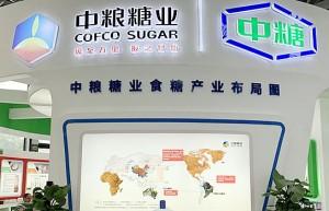 中粮糖业流动负债半年增50亿 剥离多年亏损业务 聚焦糖业
