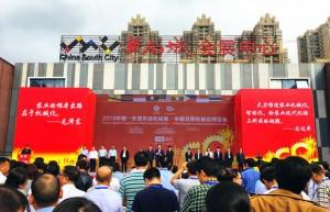 2019中国-东盟农业机械展·中国甘蔗机械化博览会走笔