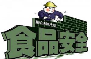 """食安标杆看鹏城!技压群雄的""""深圳模式""""是如何炼成的?"""