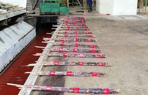 截至11月底云南已产新糖4783吨 售价5850元/吨