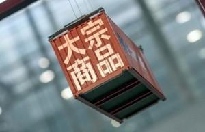 国家发改委:近期大宗商品价格总体呈回落态势